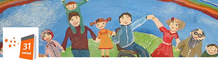 Проект курации детского отделения Киевского Института Нейрохирургии